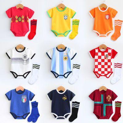 纯棉薄款短袖婴儿三角连体衣夏季男宝宝世界杯球衣阿根廷队足球服