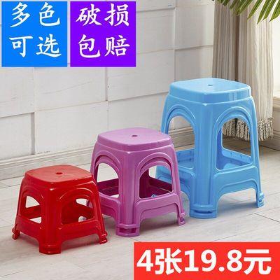 塑料凳子家用加厚小凳高凳板凳朔料登子经济型客厅椅子小号胶凳子