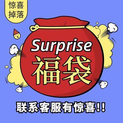 【热卖】乐乐课堂新版学霸笔记英语 初中辅导资料教师视频讲解 暑