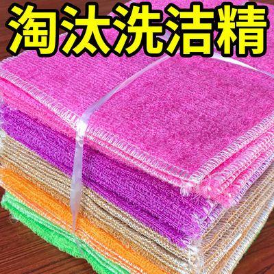 BESTWOLF洗碗布刷碗布加厚竹纤维百洁布不沾油大号厨房吸水布家用