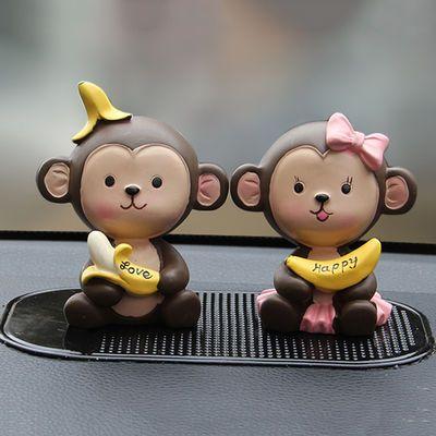 EMMALADY创意汽车摆件内饰品可爱情侣吊脚猴娃娃卡通公仔车载车上