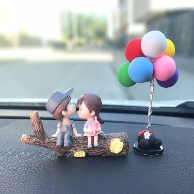 EMMALADY可爱小情侣款公仔汽车摆件新款车上车内饰品创意卡通车载