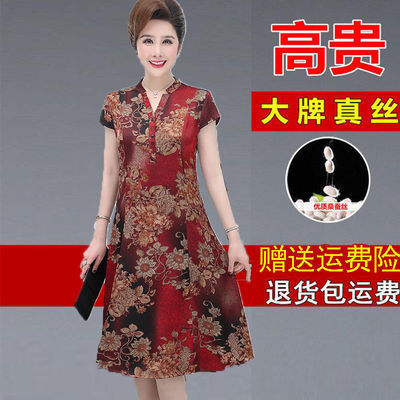 2020夏装中年女装重磅真丝连衣裙妈妈桑蚕丝中长款香云纱高贵裙子