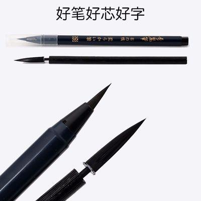 新毛笔小楷软笔可加墨软头笔书法笔水性书画笔便携抄经毛笔秀丽笔