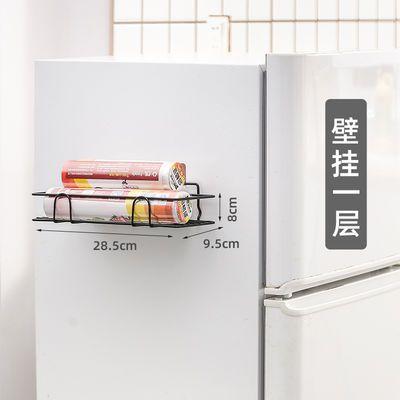 厨房保鲜膜收纳架冰箱多功能多层侧壁挂架置物架保鲜袋挂篮储物架