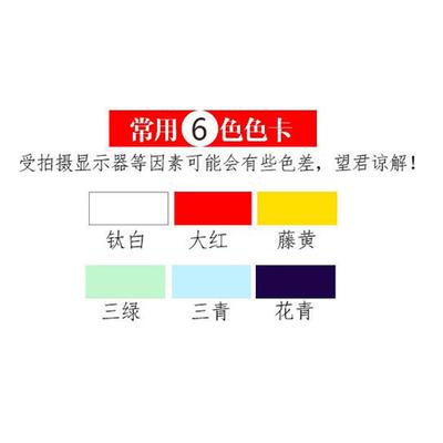 马蒂斯冰心画魂中国画颜料22ML12色马蒂斯18矿物质国画颜料28色套