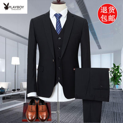【花花公子正品】西服套装男士五件套中青年商务职业正装结婚礼服