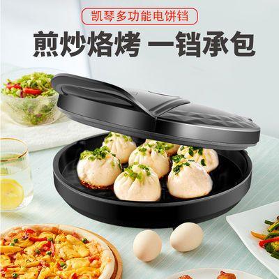 凯琴电饼铛家用双面煎饼锅小型多功能不沾煎饼锅烙饼锅大号电饼铛