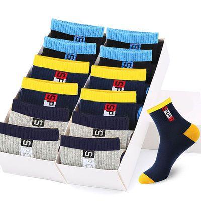 5-10双袜子男中筒秋冬款男士袜子潮流防臭透气运动短袜四季长袜