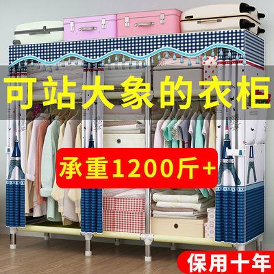 衣柜简易布衣柜钢管加粗加固非实木双人单人衣橱衣柜收纳架挂衣柜