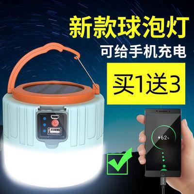 户外LED太阳能充电式摆地摊灯超亮应急帐篷灯照明露营夜市灯3000