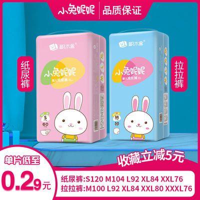 https://t00img.yangkeduo.com/goods/images/2020-07-16/678b1219d126f507b88670e596f7f693.jpeg
