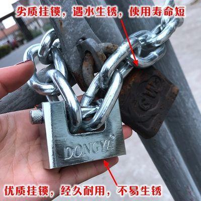 FASHIONEARTH自行车锁摩托车锁电瓶车锁防盗锁链子锁大门锁山地车