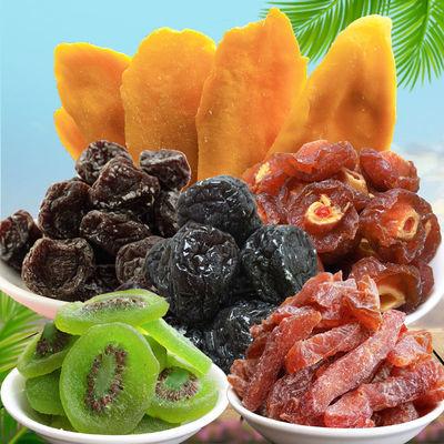 空乘话梅蜜饯水果干组合网红芒果干金桔蓝莓乌梅蜜饯果脯零食干果