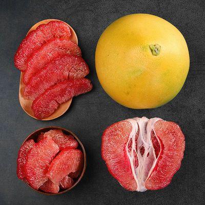 【官方旗舰店】柚子红心正宗福建平和管溪蜜柚红柚当季新鲜水果