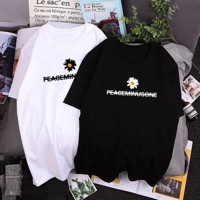 夏季短袖印花t恤男装弹力圆领打底衫修身学生青年半截袖上衣韩版