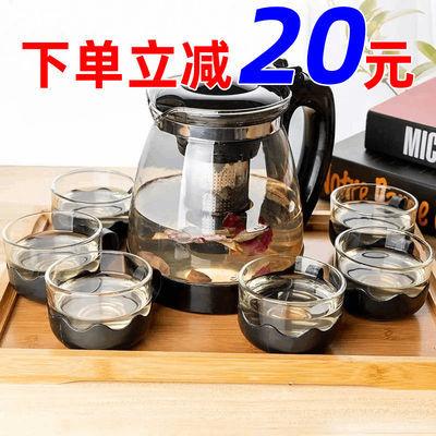 1000ML2000ML茶壶耐热防爆玻璃泡茶壶花茶壶套装大容量茶具水壶