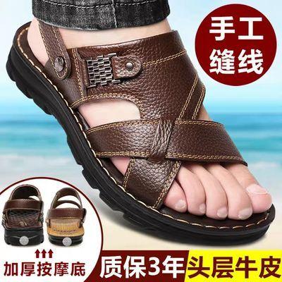 【头层牛皮】男士真皮凉鞋男夏季防滑沙滩鞋新款男鞋头层牛皮拖鞋