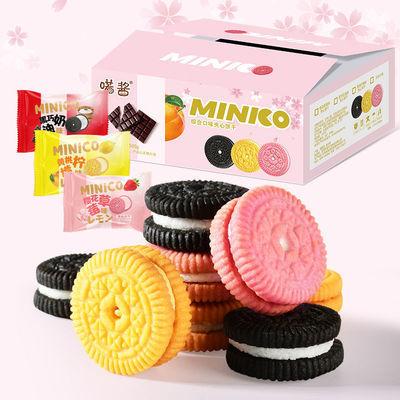 【官方正品】冰淇淋夹心小饼干零食樱花草莓黄桃柠檬味整箱礼盒装