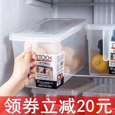 冰箱收纳盒冷冻保鲜盒五谷杂粮收纳盒透明塑料带柄食物收纳储物盒