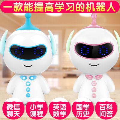 智能机器人早教机教学机学习机小帅儿童教育小帅WiFi人工对话机器