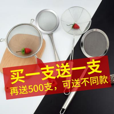 FASHIONEARTH【买1送1】不锈钢漏勺过滤网筛豆浆果汁油炸漏勺厨房