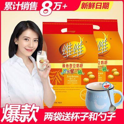 维维豆奶粉360/760g克袋装家庭装营养早餐食品速溶冲调豆