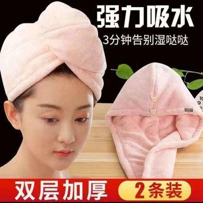【瞬间吸水】干发帽女网红速干擦头发毛巾干发巾洗澡成人儿童浴帽