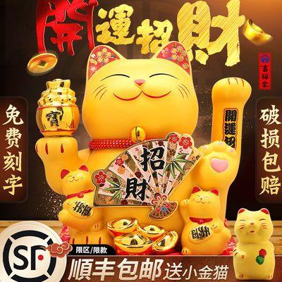 金色电动摇手招财猫摆件店铺开业大号陶瓷家居创意礼品自动招手猫