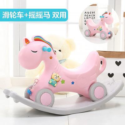木马儿童摇马两用宝宝摇摇马多功能玩具一周岁生日礼物婴儿摇椅车