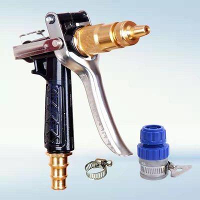 爆款宝塔高压洗车水枪套装家用浇花冲刷洗车水管软管5-50米金属水