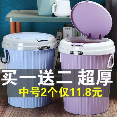 垃圾桶家用带盖便宜卫生间客厅大号可爱小号特价卧室厨房房间批发
