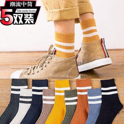 【10/5双】袜子男女中筒袜潮流船袜日系学院风情侣百搭四季短袜