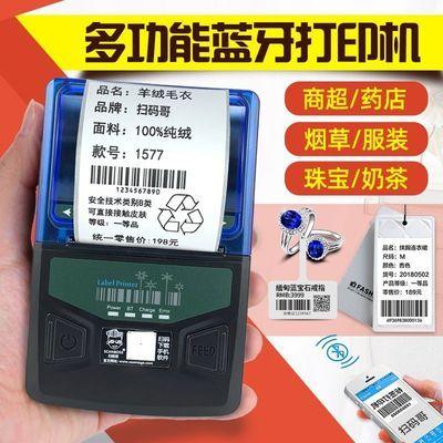 扫码哥线缆服装超市价格热敏条形码蓝牙手持台式便携式标签打印机