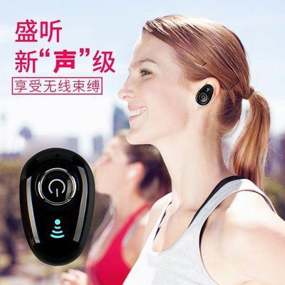 无线蓝牙耳机迷你隐形运动耳塞开车可接听电话跑步入耳式蓝牙耳机