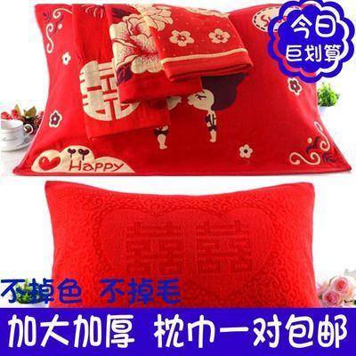 红色纯棉枕巾一对结婚用品女方婚房卧室装饰情侣结婚喜字枕头毛巾