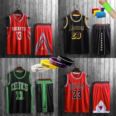 NBA篮球服套装男背心儿童哈登詹姆斯23号科比球衣女学生韩版宽松