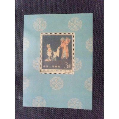 限时包邮梅兰芳舞台艺术小型张纪94邮票收藏冲钻特价爆款热卖促销