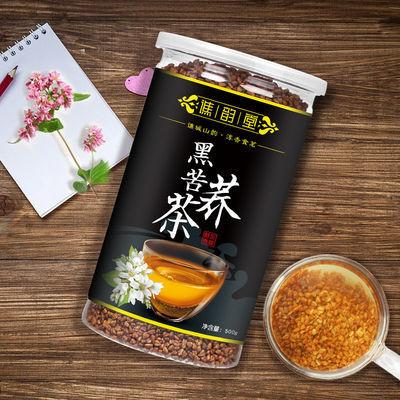 【买一斤送一斤】大凉山黑苦荞茶500g罐装荞麦茶饭店酒店用茶