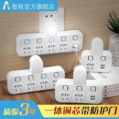 智蚁插座转换器插头家用USB插座多孔无线插排多功能一转多插线板