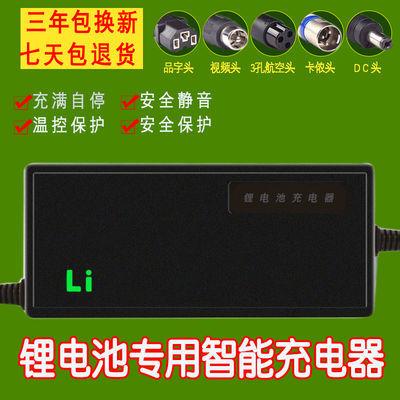 【质保三年】电动车锂电池充电器36V48V60V72V智能通用电瓶充电器