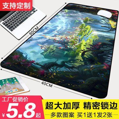 鼠标垫超大号加厚游戏电竞动漫电脑中小号办公快捷键桌垫键盘垫女
