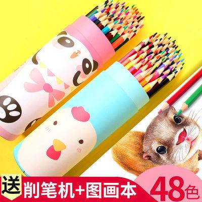 小学生彩铅套装24水溶性36画画笔文具美术用品48色72儿童彩色铅笔