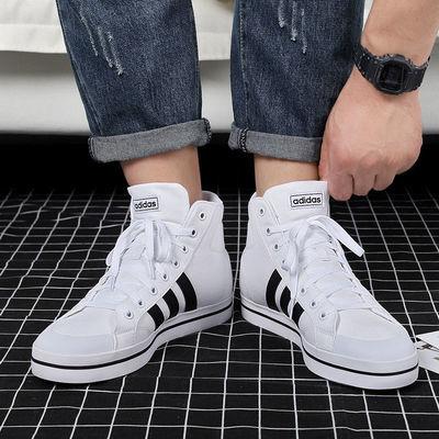 阿迪达斯男鞋2020夏季新款高帮运动鞋鞋子轻便板鞋休闲鞋FX9063