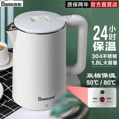 电热水壶家用保温304不锈钢烧水壶大容量快速电水壶自动断电