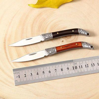 小刀迷你折叠刀防身户外便携刀具木柄超小小刀子精美不锈钢水果刀
