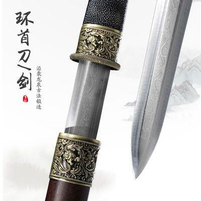 龙泉剑唐横刀真剑影视刀剑一体刀防身刀长刀直刀陌刀长剑未开刃