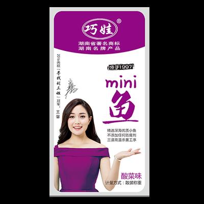 【限时抢购】巧娃鱼20/30/50包湖南特产毛毛鱼麻辣零食小鱼仔干
