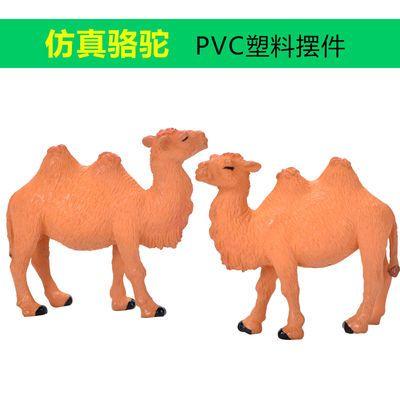 仿真骆驼盆景小摆件微景观造景配饰假山生态瓶多肉盆栽塑料动物