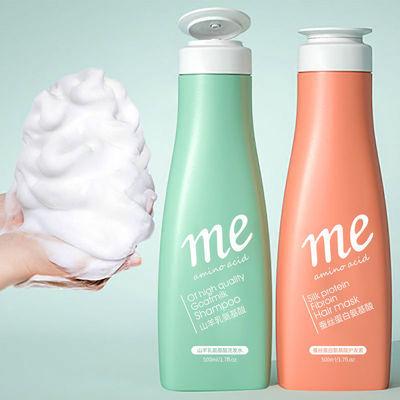 山羊乳氨基酸洗发水去头屑止痒蓬松柔顺护发素沐浴露套装控油留香